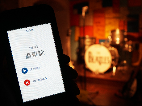 Beatles in Cantonese: a new language introduced
