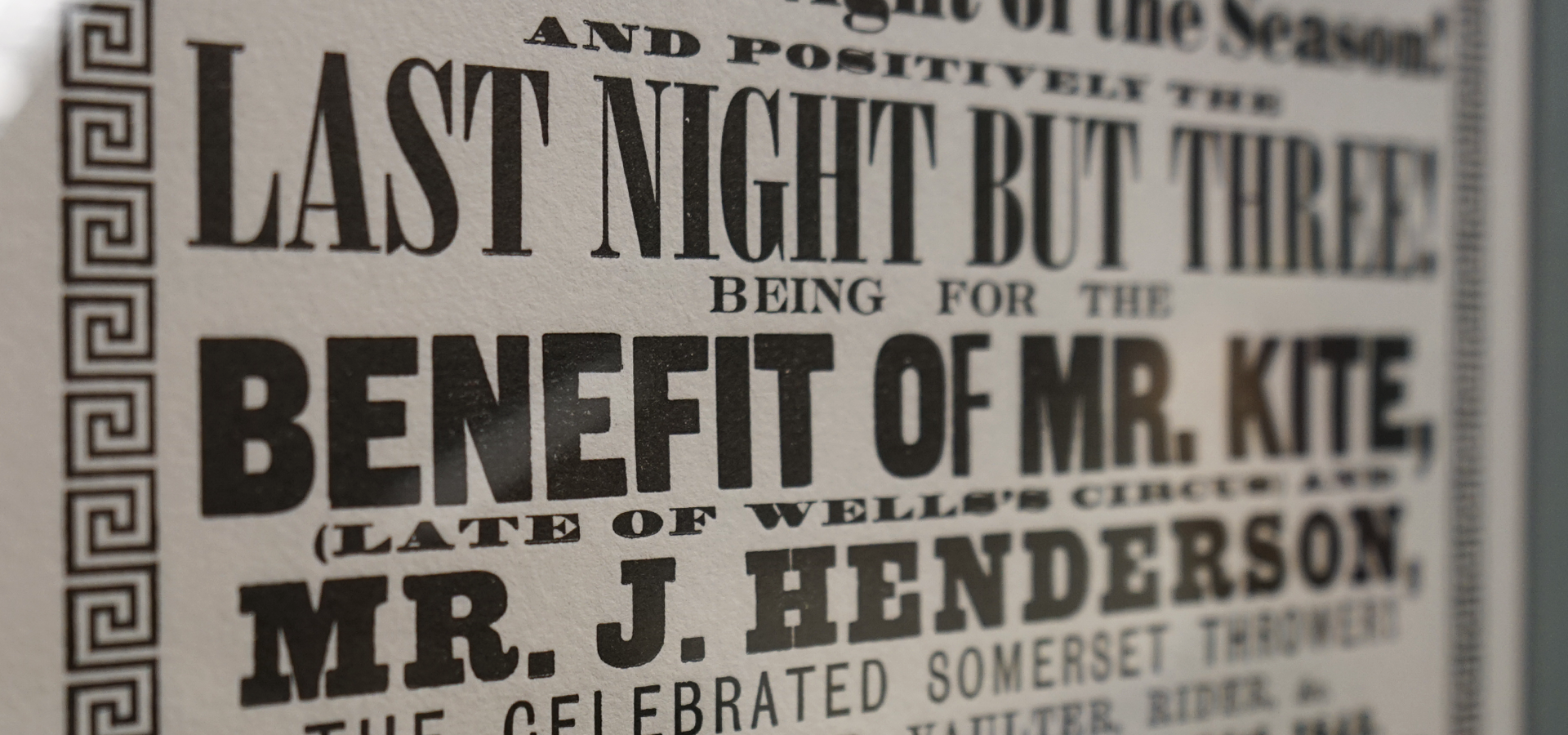 Memorabilia: Being for the Benefit of Mr. Kite poster